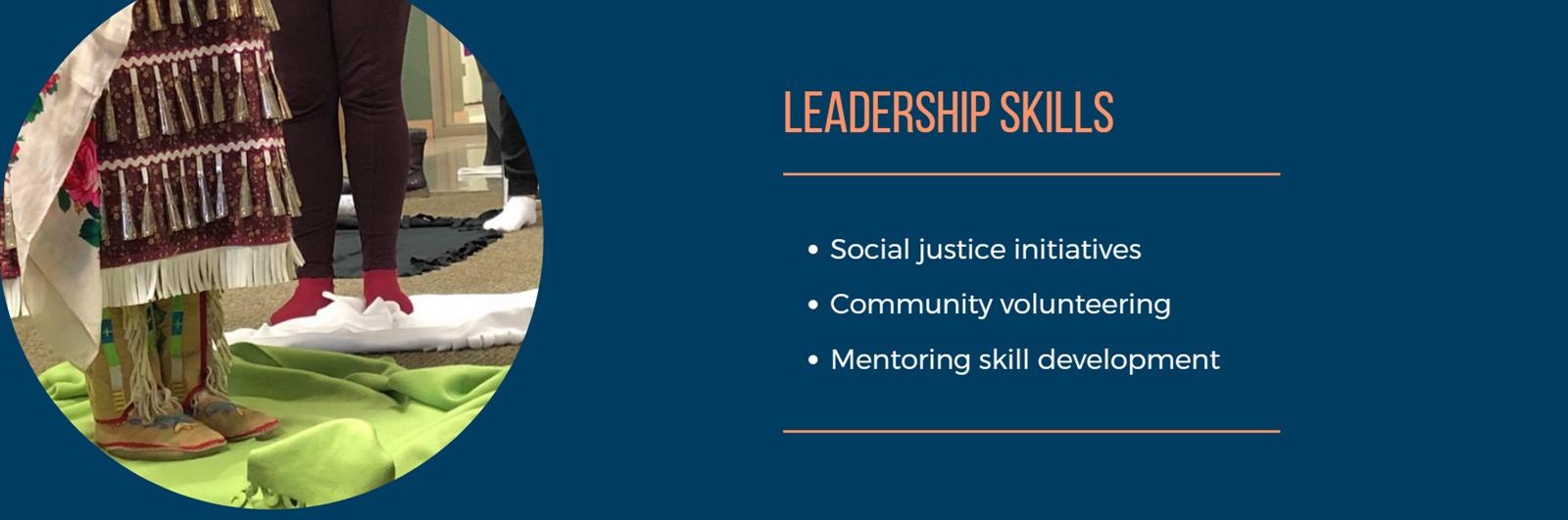 04 Leadership Skills BrJrys-1.png