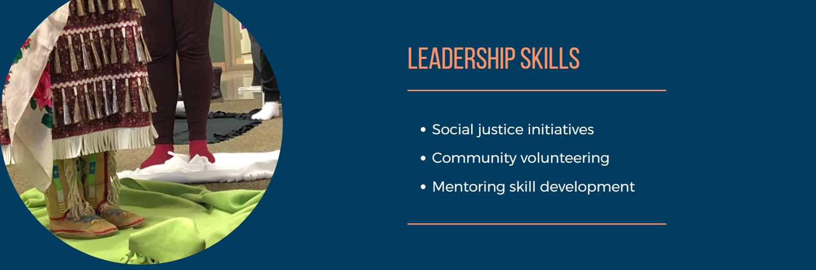 04 Leadership Skills BrJrys.png