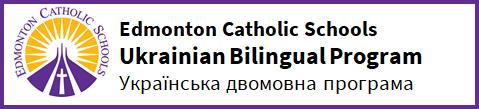 Ukrainian Bilingual Program Link