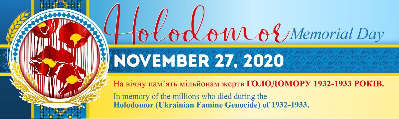 Holodomor-2020-01.jpg