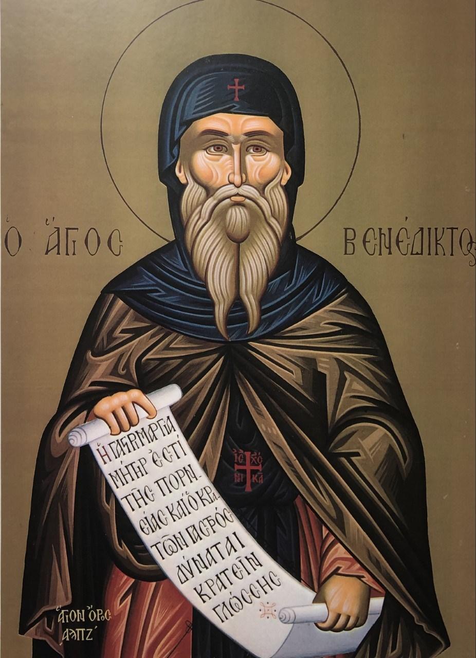 St. Benedict.jpg