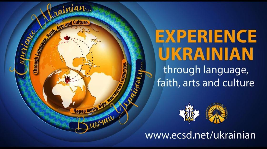 Ukrainian video banner 2021.JPG