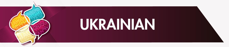 Ukrainian.png